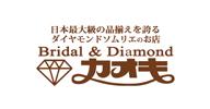 logo-kaoki